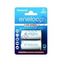 eneloop BQ-BS2E/2E baby adapter